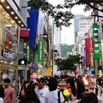 What is Korean Hyper-Consumerism?